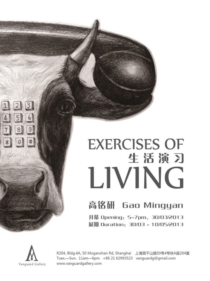 Exercises of Living