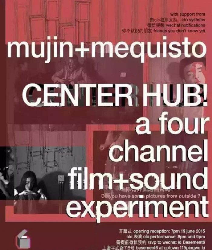 Artist丨Mujin Participated in Center Hub @Basement6