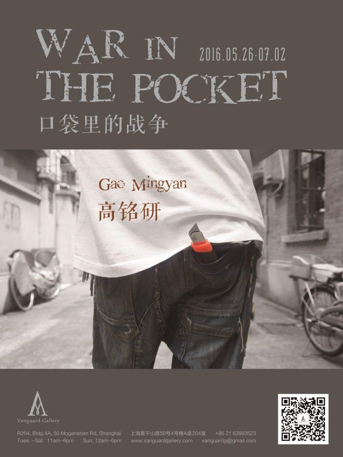 War in the Pocket