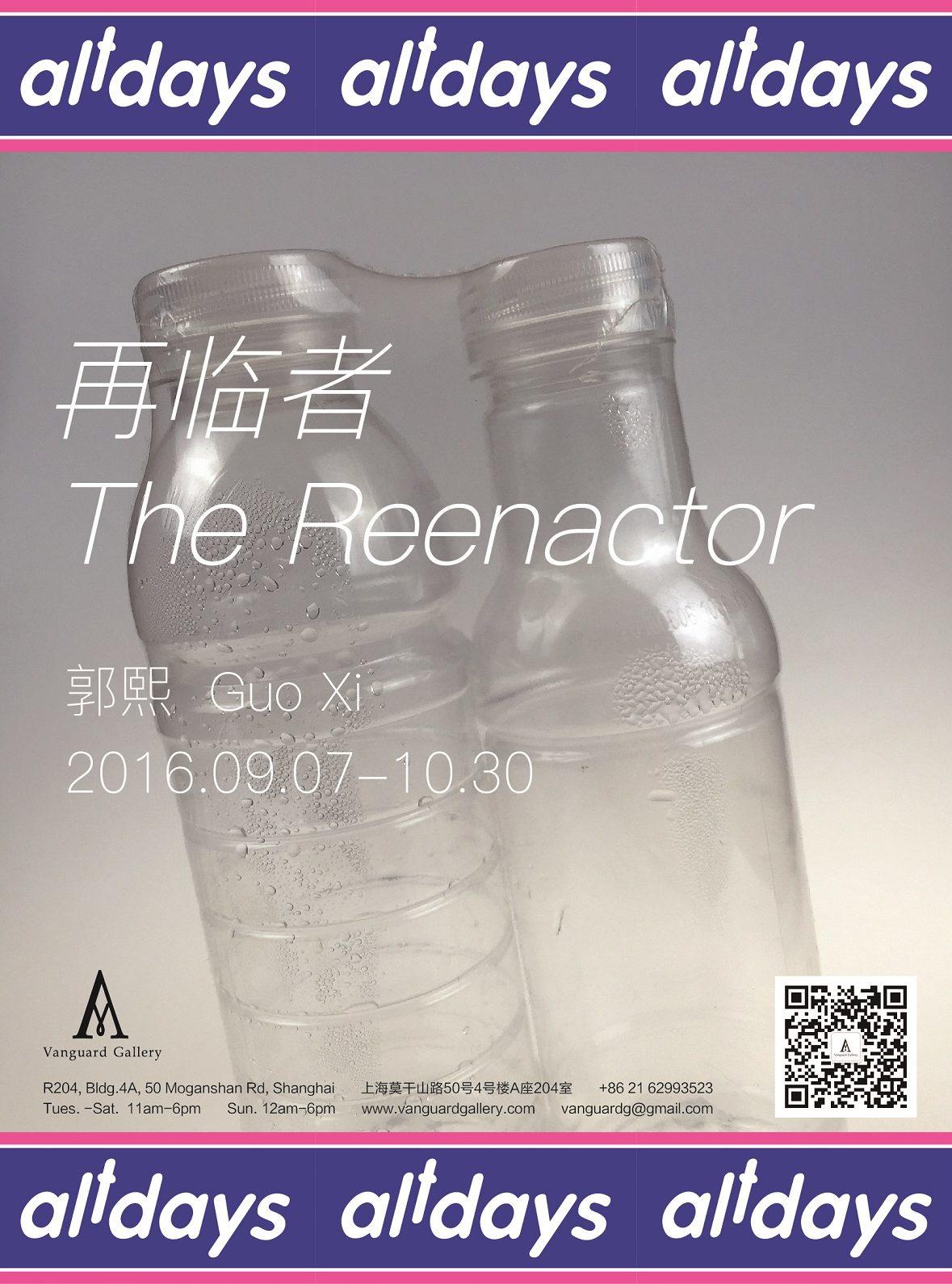 The Reenactor