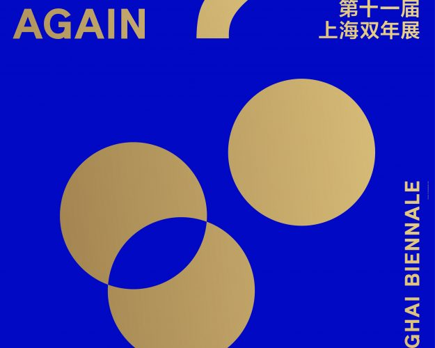 "Artist | Liao Fei will Participate in The 11th Shanghai Biennale ""Why Not Ask Again: Arguments, Counter-arguments, and Stories"""