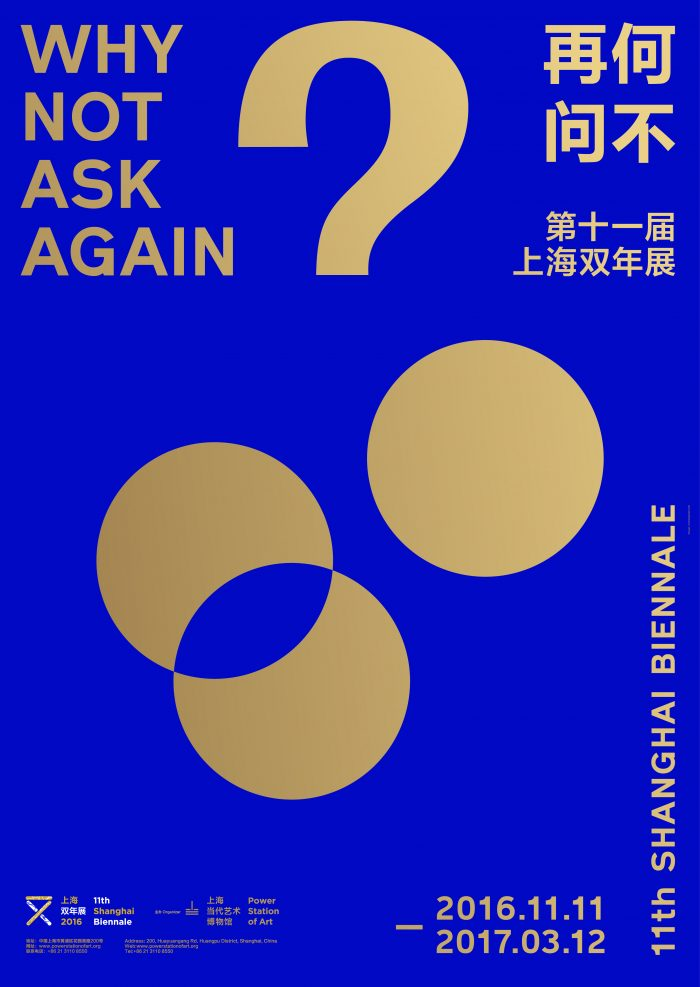 """Artist   Liao Fei will Participate in The 11th Shanghai Biennale """"Why Not Ask Again: Arguments, Counter-arguments, and Stories"""""""