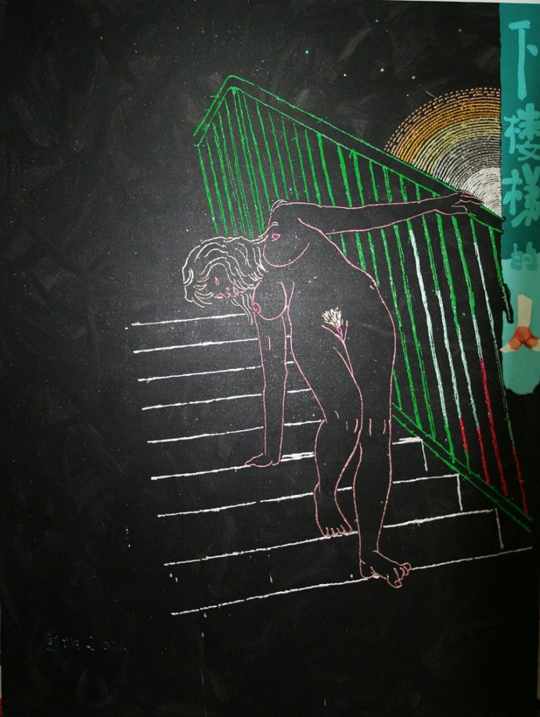 "Liu Fei ""A Woman Walking Down the Stairs"", Mixture on Canvas, 200×150cm, 2011"