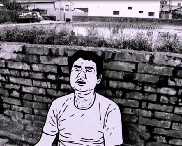 Hsu Che-Yu