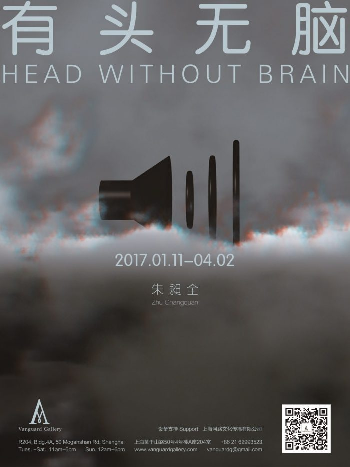 Head Without Brain