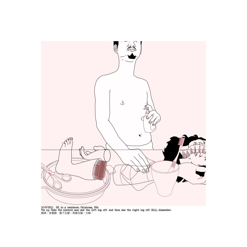 "HSU Che-Yu ""The Black Dahlia a003"", Print onto cotton canvas, 60cmx60cm, 2012"