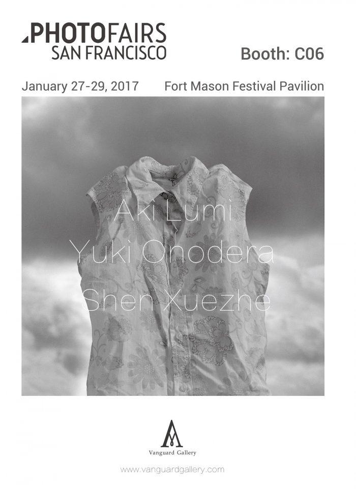 Art Fair | Vanguard Gallery will participate in PHOTOFAIRS|San Francisco