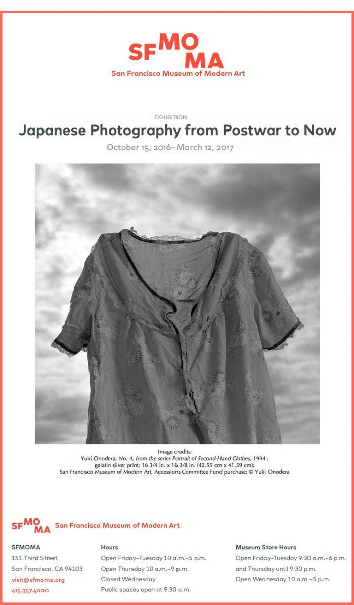 Artist Yuki Onodera will participate in the new exhibition of SFMoMa