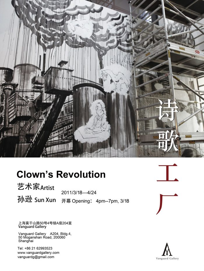 Clown's Revolution