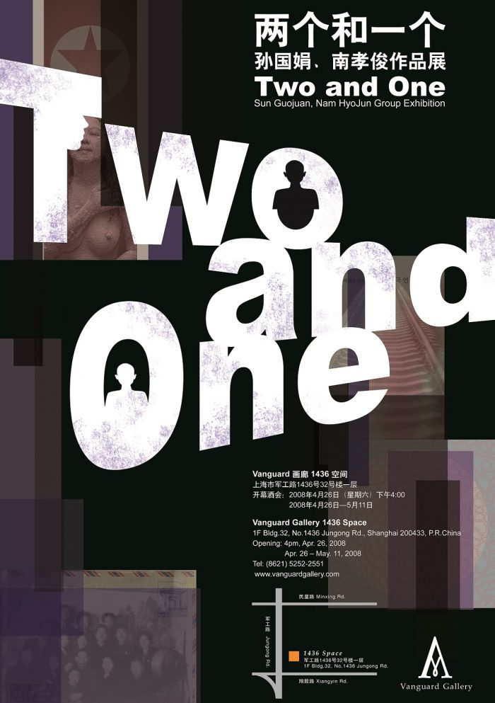 Two and One