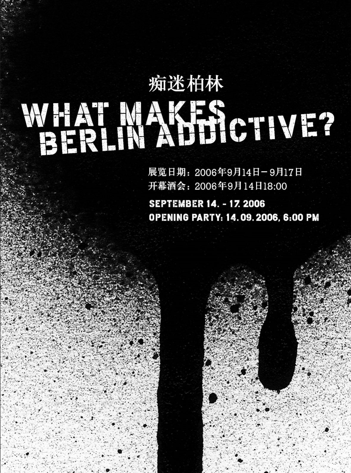 What makes Berlin addictive?
