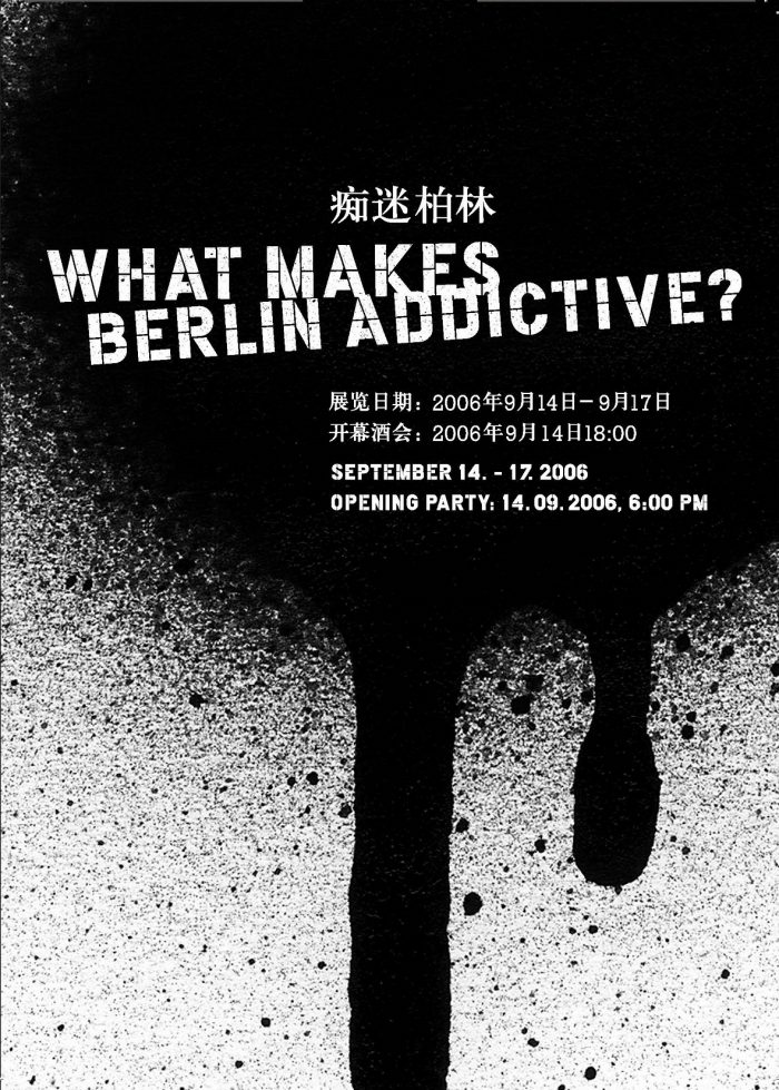 What makes Berlin addictive?