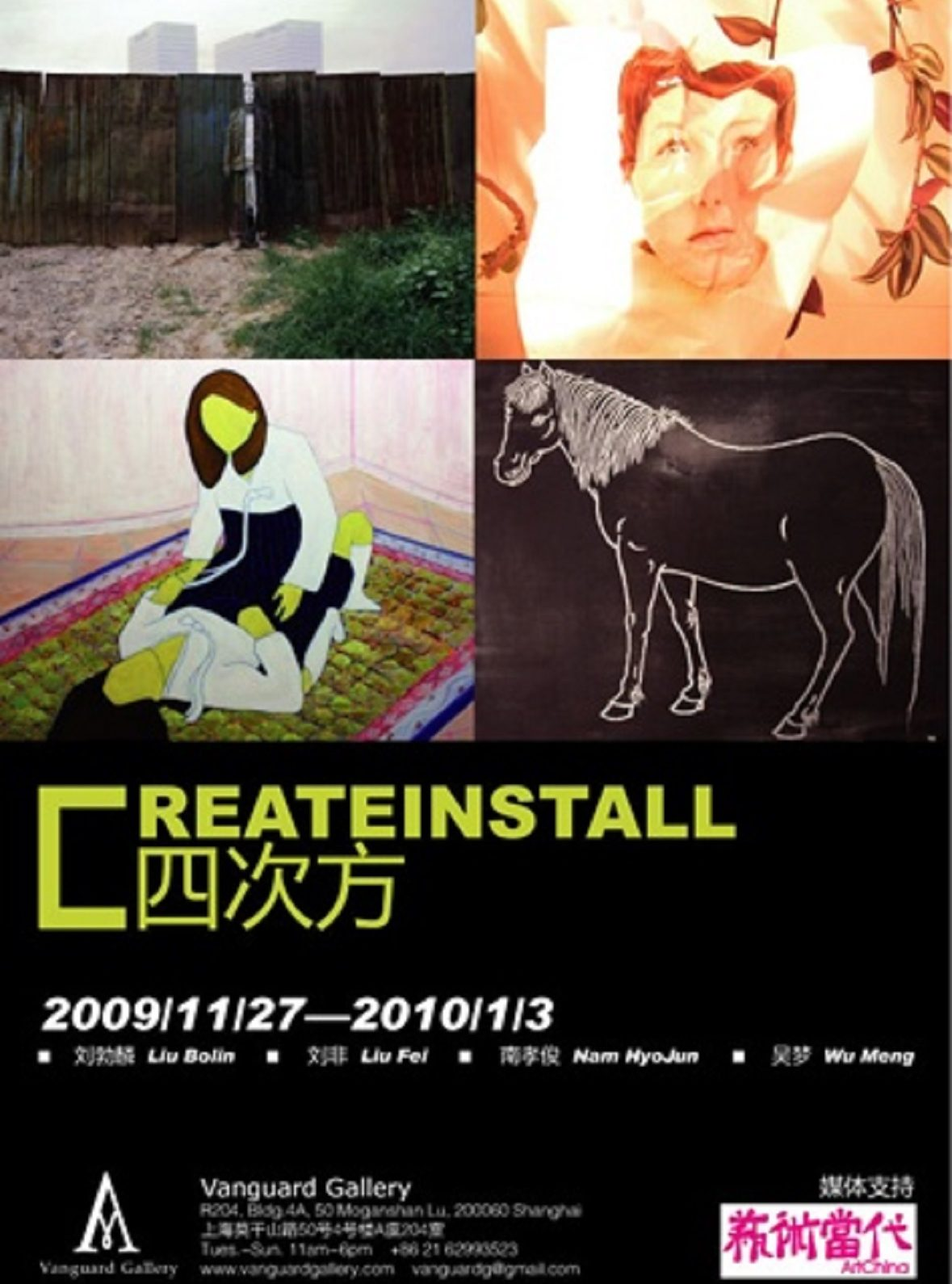 Createinstall