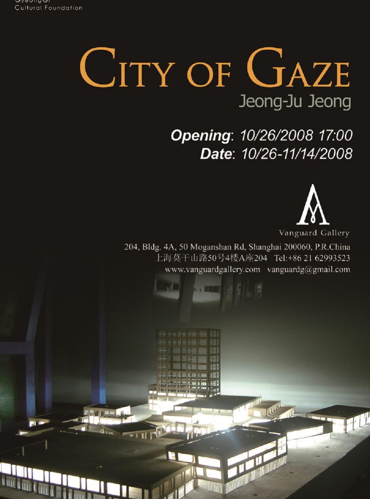 City of Gaze