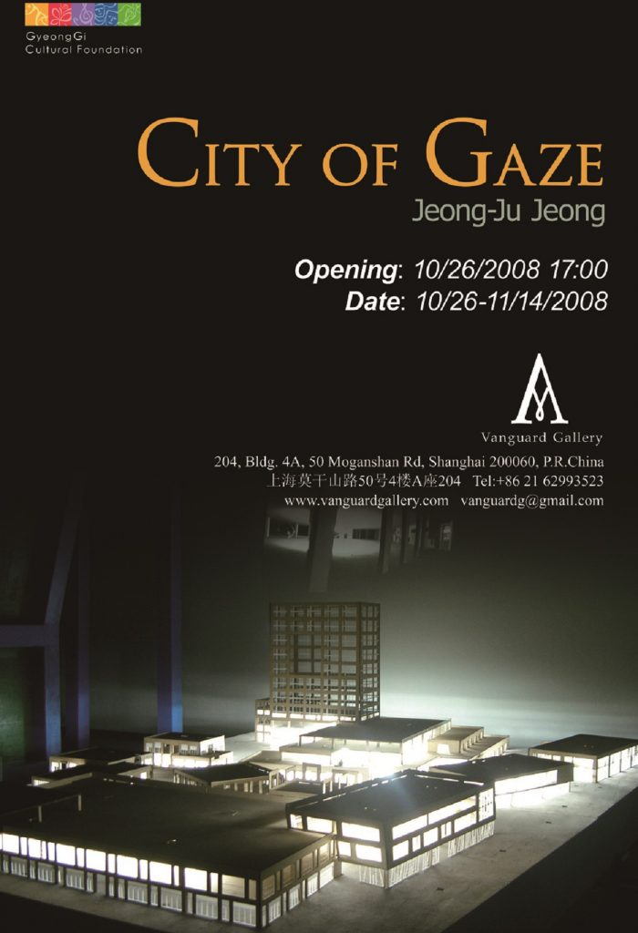 City of Gaze