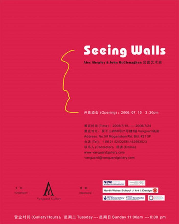 Seeing Walls