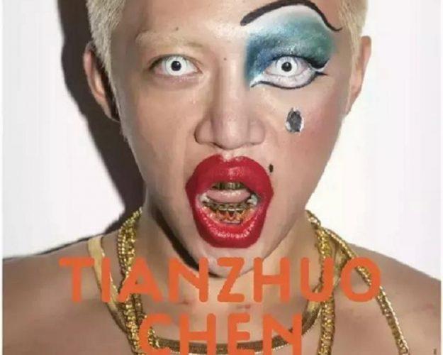 Artist丨Chen Tianzhuo's Solo will open at PALAIS DE TOKYO
