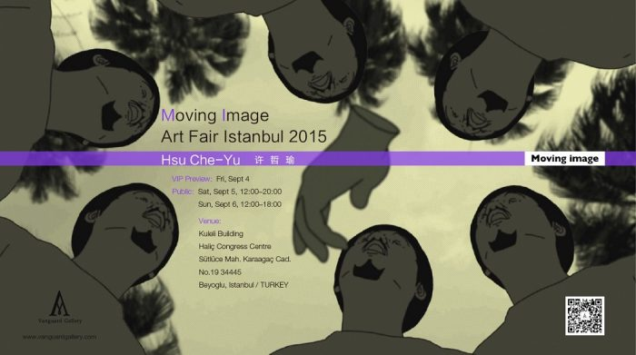 Art Fair   Hsu Che-Yu Participated in Moving Image Istanbul
