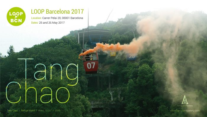Art Fair | Tang Chao will participate in LOOP Barcelona 2017