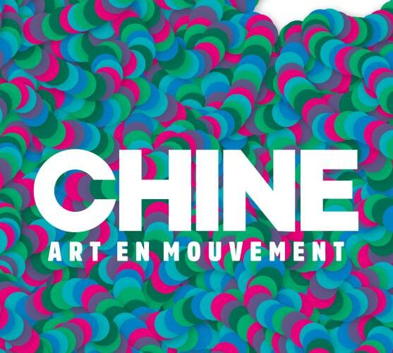 ARTIST | Ye linghan will participate group exhibition《Chine, art en mouvement 》