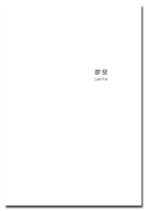 Liao Fei Catalog