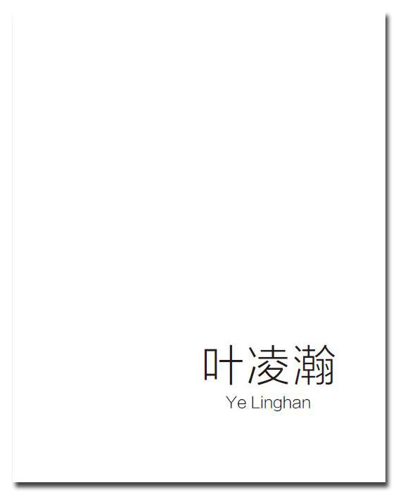 Ye Linghan Catalog
