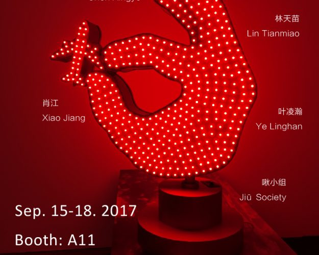 ART FAIR | VANGUARD GALLERY WILL PARTICIPATE IN ART SHENZHEN
