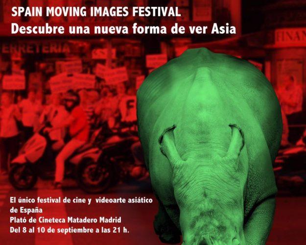 ARTIST | Hsu Cheyu, Guo Xi and Tang Chao will participate Matadero Madrid