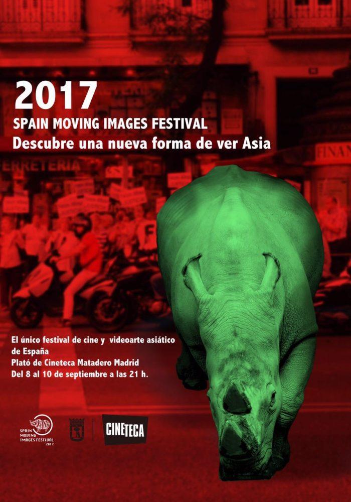 艺术家 许哲瑜、郭熙和唐潮将会参加西班牙马德里Matadero Madrid 影像艺术节