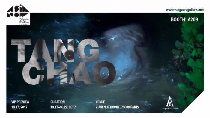 ART FAIR | VANGUARD GALLERY WILL PARTICIPATE IN ASIA NOW