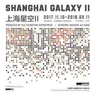 thumbnail_Shanghai GalaxyII-KV_instagram