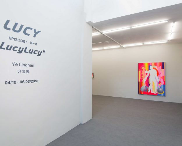 Vanguard Gallery Labour Day Closing Notice
