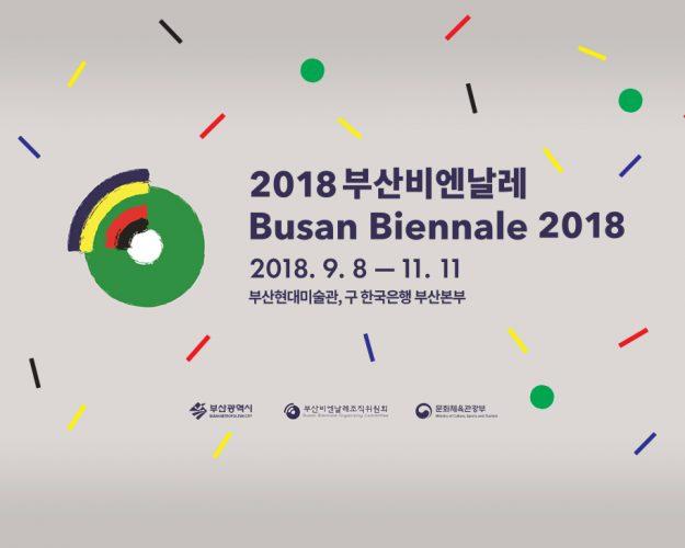 Artist | Kelvin Kyung Kun Park will Participate the Busan Biennale 2018