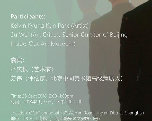 artist | Reverse Selfie:A Conversation on Kyung Kun Park's work