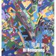 Bi Rongrong Catalog