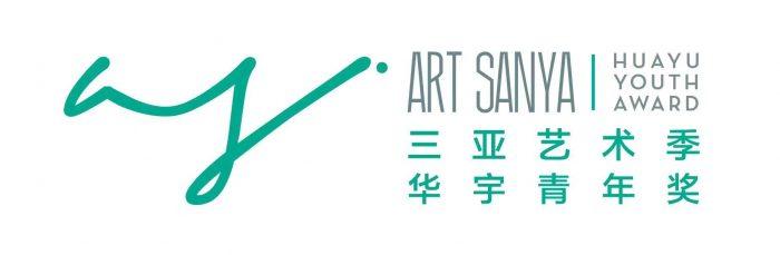ARTIST | FANG DI IS NOMINATED FOR  The 2018 ART SANYA HUAYU YOUTH AWARD