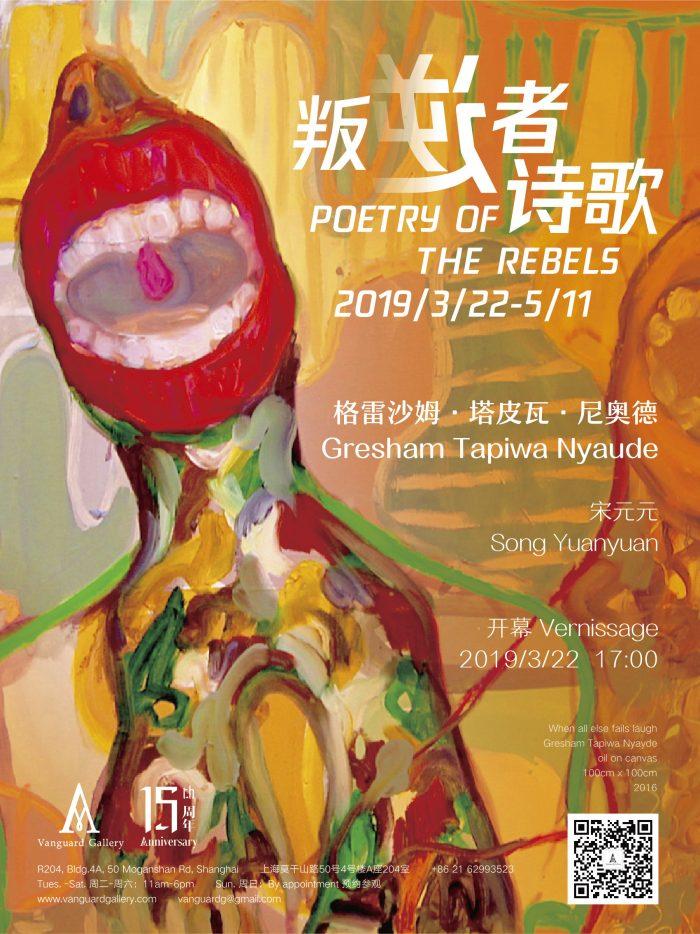 Poetry of the Rebels