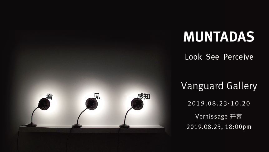 2019-06-MUNTADAS-03