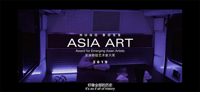 Artist |  HSU CHE-YU will participate in the exhibition of the finalist artists for the HUGO BOSS ASIA ART 2019