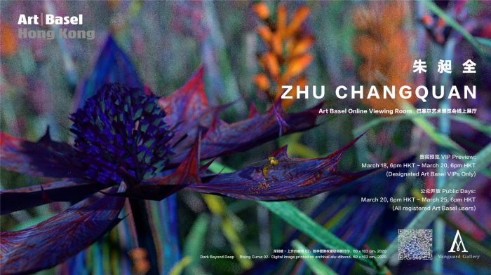Artist | Vanguard Gallery in Art Basel HK 2020 Online Viewing Room: Zhu Changquan