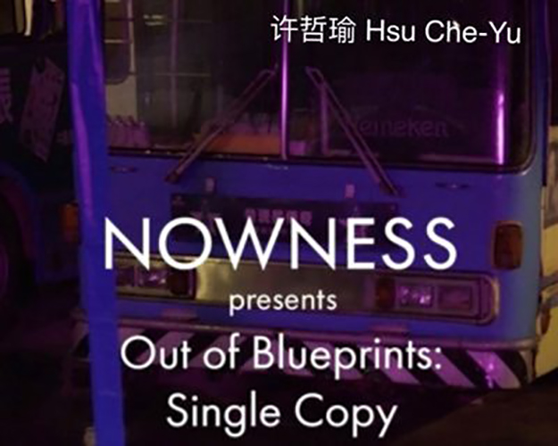 """Single Copy""- a Hsu Che-Yu's work , only on NOWNESS"