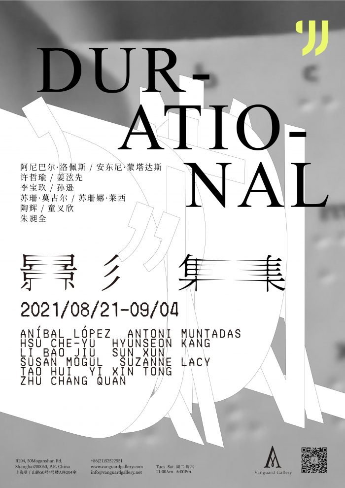 Durational