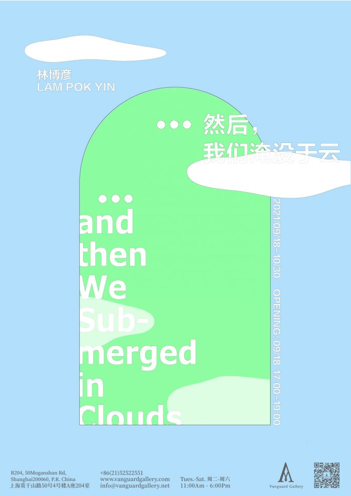 … and then we submerged in clouds